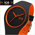 【クリーナープレゼント】【アイスウォッチ】ICE WATCH 腕時計 ICE DUO アイスデュオ ブラックオレンジ ユニセックス/男女兼用 アイスウォッチ ICE WATCH DUO.BKO.U.S【送料無料】