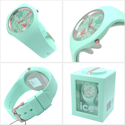 【アイスウォッチ】ICEWATCH腕時計ICEFlowerアイスフラワーエデン/ミントブルー・ユニセックス(男女兼用)花柄・ボタ二力ル柄アイスウォッチICE.FL.EDE.U.S【送料無料】