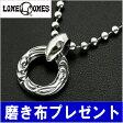 【ロンワンズ LONE ONES】リンクドクレーンリングペンダントL&MFフック (レナードカムホート)【送料無料】【楽ギフ_包装】