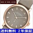 マークバイマークジェイコブス MARC BY MARC JACOBS 腕時計 Baker ベイカー グレー x ローズゴールド レディース マークジェイコブス MBM1266【送料無料】