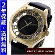 マークバイマークジェイコブス MARC BY MARC JACOBS 腕時計 HENRY SKELTON ヘンリー スケルトン/ブラック x イエローゴールド レディース マークバイマークジェイコブス MBM1340【送料無料】