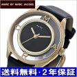 マークバイマークジェイコブス MARC BY MARC JACOBS 腕時計 Tether 36 ティザー36 ブラック x ゴールド文字盤/ブラックベルト レディース マークジェイコブス MJ1376【送料無料】