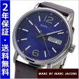マークバイマークジェイコブス MARC BY MARC JACOBS 腕時計 Fergus (ファーガス)メンズ マークバイマークジェイコブス MBM5078【送料無料】