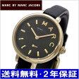 マークバイマークジェイコブス MARC BY MARC JACOBS 腕時計 SALLY サリー ゴールド/ブラックベルト レディース マークジェイコブス MJ1423【送料無料】