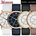 マークジェイコブス MARC JACOBS 腕時計 ロキシー ROXY 36mm ユニセックス メンズ レディース マークジェイコブス MJ1532 MJ1533 MJ1534 MJ1561