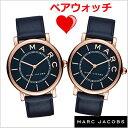 マークジェイコブス MARC JACOBS 腕時計 ペアウォッチ(2本セット)ロキシー ROXY 36m