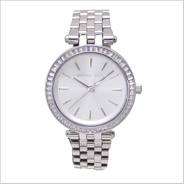 Mini Michael Kors Darcy Watch