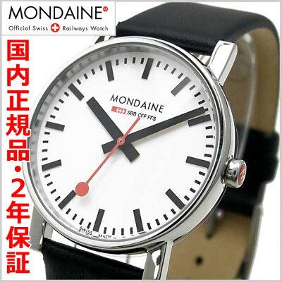 MONDAINE(モンディーン)スイス国鉄オフィシャル鉄道ウォッチEVO(エヴォ)男性用/ホワイト正規品25%OFF
