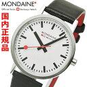 【モンディーン】 MONDAINE スイス国鉄オフィシャル鉄道ウォッチ ニュークラシック メンズ/ホワイト モンディーン【送料無料】A660.30314.11SBB