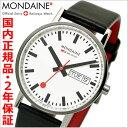 【モンディーン 】MONDAINE スイス国鉄オフィシャル鉄道ウォッチ ニュークラシック デイデイト...