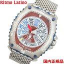リトモラティーノ Ritmo Latino 腕時計 クワトロ...
