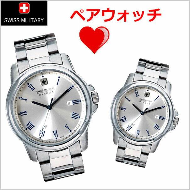 スイスミリタリー SWISS MILITARY 腕時計 ペアウォッチ(男女2本セット)ROMAN ローマン・シルバー文字盤/ML-377 ML-379