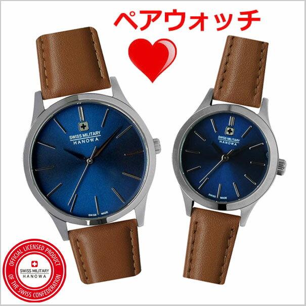 スイスミリタリー 腕時計SWISS MILITA...の商品画像