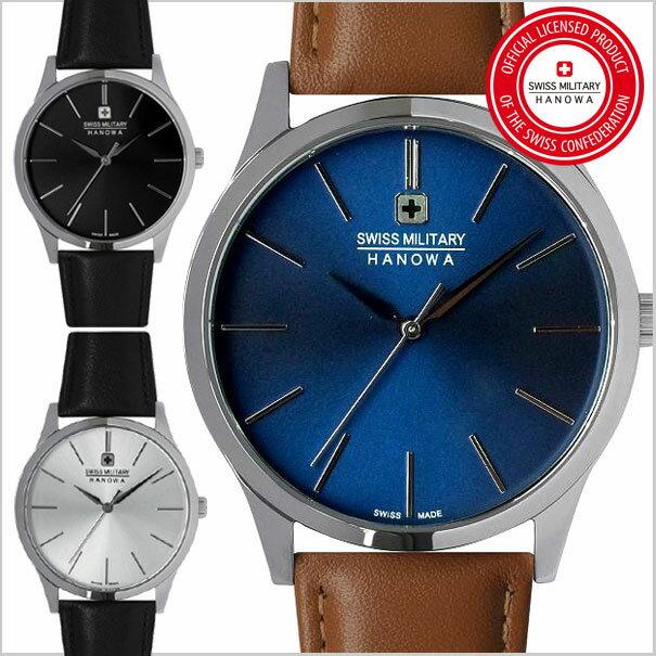 【時計スタンドプレゼント】スイスミリタリー 腕時計 SWISS MILITARY PRIMO プリモ メンズ HANOWA ML-420 ML-411 ML-412 【スイスミリタリーウォッチ 国内正規品】【スイス製】