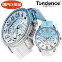 【クリーナープレゼント】【テンデンス】TENDENCE ディカラー スカイ DE'Color Sky 腕時計 TY146105