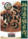 ベル食品 ふらの豚カレー200g