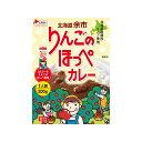 ベル食品 北海道りんごのほっぺカレー 200g【 ベル カレー レトルト 】
