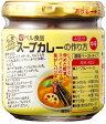ベル食品 スープカレーの作り方180g