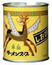 ベル食品 ラーメンスープ華味しお味240g