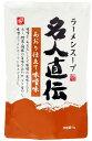 食品 - ベル食品 ラーメンスープ名人直伝あおり仕立て味噌1kg