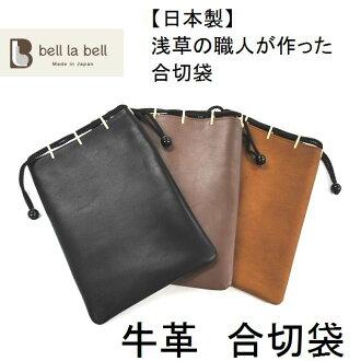 二十袋合財皮包皮革拉繩袋和服配件衣服配件包