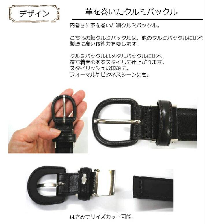 日本製牛革2.5cm幅 細クルミバックルレディ...の紹介画像2
