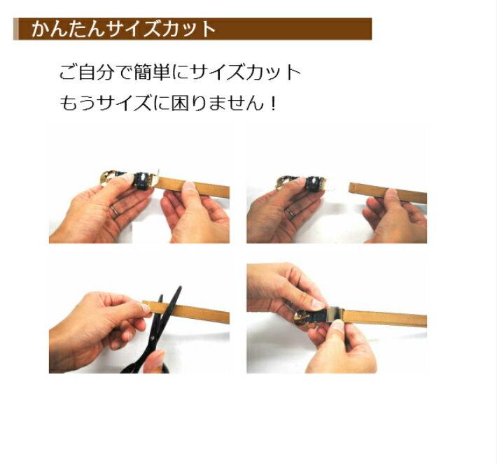 日本製牛革2.5cm幅 細クルミバックルレディ...の紹介画像3