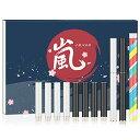 ARASHI 電子タバコ スターターキット 10種風味 カートリッジ 大容量 約300口/個 25点ギフトセット [510 Lite/FLEVO互換]