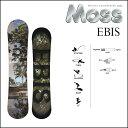 17-18 MOSS モス スノーボード EBIS エビス