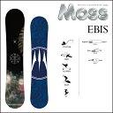18-19 MOSS モス スノーボード EBIS エビス