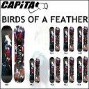 17-18 CAPiTA キャピタ スノーボード BIRDS OF A FEATHER バーズ オブ ア フェザー レディース