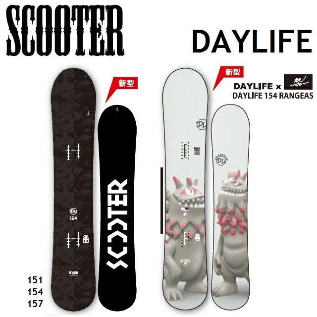16-17 SCOOTER スクーター スノーボード DAYLIFE デイライフ