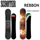 16-17 SCOOTER スクーター スノーボード REBBON リボン