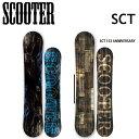 16-17 SCOOTER スクーター スノーボード SCT エスシーティー
