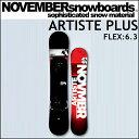 17-18 NOVEMBER ノベンバー スノーボード ARTISTE PLUS アーティストプラス