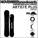 18-19 NOVEMBER ノベンバー スノーボード ARTISTE PLUS アーティストプラス