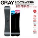 17-18 GRAY グレイ スノーボード DESPERADO mini micro デスペラード ミニ ミクロ キッズ