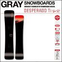 17-18 GRAY グレイ スノーボード DESPERADO Ti TYPE R デスペラードティーアイ メタル タイプアール