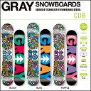 17-18 GRAY グレイ スノーボード CUB カブ 116、126、132cm キッズ