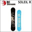 18-19 BC STREAM ビーシーストリーム スノーボード SOLEIL R ソレイル アール ダブルロッカー soleilr