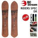 20-21 BC STREAM RIDERS 039 SPEC DR ビーシーストリーム ライダーズスペック スノーボード 板 ridersspec メンズ レディース 150-162