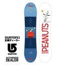 【限定モデル】15-16 BURTON chopper(バートン チョッパー) Peanuts (ピーナッツ) スヌーピー 120cm [キッズ] スノーボード...