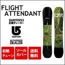 16-17 BURTON バートン スノーボード FLIGHT ATTENDANT フライトアテンダ