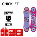 16-17 BURTON バートン スノーボード CHICKLET チクレット 80cm キッズ 【正規保証書付】