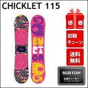 17-18 BURTON バートン スノーボード CHICKLET チクレット 115cm キッズ 【正規保証書付】