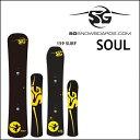 18-19 SG SNOWBOARDS エスジー スノーボード SOUL ソウル