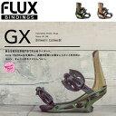 16-17 FLUX フラックス ビンディング GX ジーエックス レディース