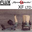 16-17 FLUX フラックス ビンディング XF LTD エックスエフ リミテッド