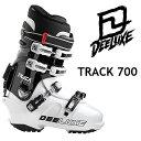 16-17 DEELUXE ディーラックス ブーツ TRACK700 TF トラック700 サーモインナー ハードブーツ アルペン