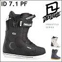 18-19 DEELUXE ディーラックス ブーツ ID 7.1 PF アイディー ノーマルインナー 成型なし